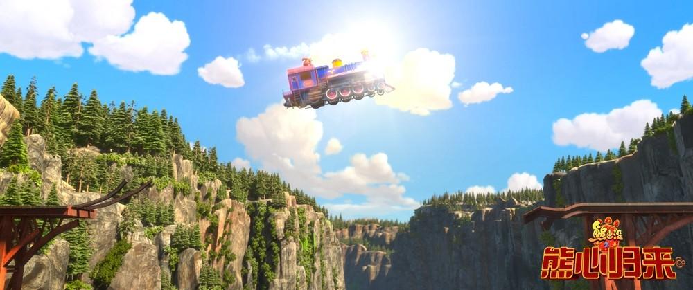 飞越大峡谷